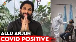 Allu Arjun Results Covid Positive - Celebrities Tweeted For Allu Arjun Recovery
