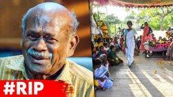 மூத்த நடிகர் Chelladurai Ayya காலமானார் | Maari, Theri Movie | Latest News