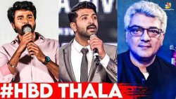 Ajith's 50th birthday - Celebrities wished In Twitter page | Happy Birthday Thala 50 | Nayanthara
