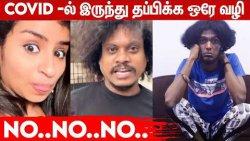 Irritate ஆகுது Mamey! Mask போடுங்க!!: Sivaangi pugazh bala சொல்லும் கருத்து | CWC 2, Vijay Tv