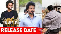 Thalapathy 65 Breaking Update | Get Ready Vijay Fans | Sun Pictures, Nelson, Latest