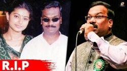 ஒவ்வொரு பூக்களுமே பாடகர் கோமகன் காலமானார் | Autograph movie | Director Cheran| Ovvoru pookalumae