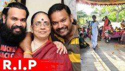 இயக்குனர் Venkat Prabhu தாயார் காலமானார்..! | Premji, Gangai Amaran | Latest News