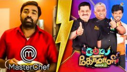 Vijay sethupathi நடத்தும் Cooking Show | Cooku With Comali-க்கு போட்டியா? | Sun Tv, Vijay Tv