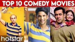 MUST WATCH -Top Ten Comedy Movies in Hotstar | Chhichhore, Bala, Bajrangi Bhaijaan | Lockdown Movies