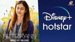 OTT பக்கம் திரும்பும் Nayanthara & Sivakarthikeyan | Doctor Movie, Netrikann, Vignesh Shivan