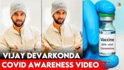 கொரோனா Free Kit பற்றிய தகவலை Vijay Devarkonda அறிவித்தார் | Corona Awareness Video, Covid- 19