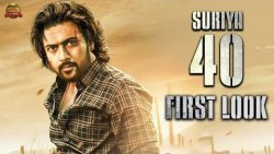 OFFICIAL: Suriya 40 First Look Release Date   Priyanka Arul Mohan, Pandiraj, D imman   Sun Pictures