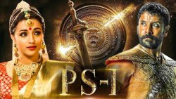 Massive Breaking: Ponniyin Selvan Release Date   Trisha, Karthi, Maniratnam   Lyca Production