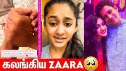 """Som எனக்கு இன்னொரு அம்மா..."" Zaara Emotional   Vj Archana Recovery,Bigg Boss 4, Vijay Tv"
