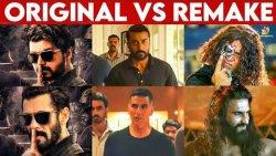 இவருக்கு பதில் இவரா??? 8 BIG Tamil Movies Remakes in Bollywood  Thalapathy Vijay, SalmanKhan, Master