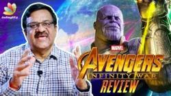 Avengers : Infinity War Review | Robert Downey Jr., Joe Russo | Red Carpet