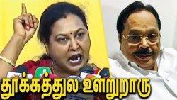 கேப்டன் மாதிரி கோவத்தில் கொந்தளித்த பிரேமலதா | Premalatha Slams Duraimurugan & Stalin | Press Meet