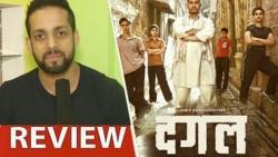 Dangal Review by Salil Acharya