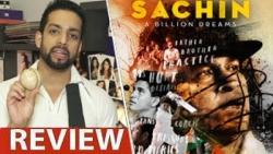 Sachin Movie Review by Salil Acharya | Sachin Tendulkar, M S Dhoni | Full Movie Rating