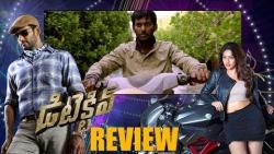 Vishal DETECTIVE movie review