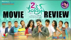 2 Countries movie review