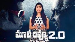 2.0 Movie Review | Indiaglitz | Rajinikanth | Akshay Kumar | Shankar