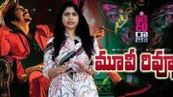 Disco Raja Movie Review | Ravi Teja | Nabha Natesh | Payal Rajput | Disco Raja Public Review