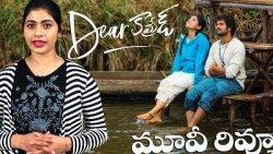 Dear Comrade Movie Review | Vijay Devarakonda & Rashmika Mandanna | Mythri Movie Makers | IndiaGlitz