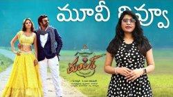 Ruler Movie Review | Balakrishna | Sonal Chuhan | Balayya Ruler | Ruler Public Review | IndiaGlitz