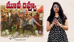 Prati Roju Pandage Movie Review