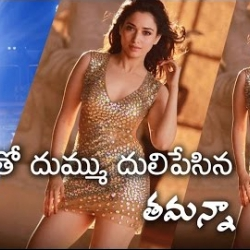 Tamanna Dazzling Dance movements in Abhinetri Teaser