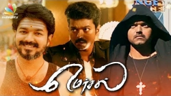 Father, Magician, 3rd Vijay : Roles REVEALED! | Mersal Editor ​Ruben Interview, Movie Making​