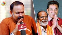 Kamal has Venkat Prabhu support or not? | Birthday Special Interview | Gangai Amaran