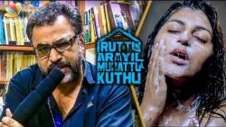Ponvannan Open Talk about Iruttu Araiyil Murattu Kuthu | Gautham Karthik, Yaashika Anand