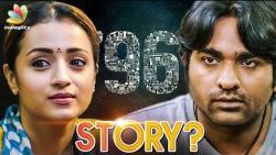 How many Roles do Vijaysethupathi have in 96 ? : Director Prem Kumar Reveals | Trisha