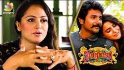 Sivakarthikeyan's Political Fight with Simran ? : Director Ponram Explains | Seemaraja