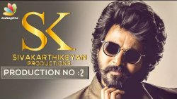 OFFICIAL : Sivakarthikeyan Next Movie | SK Production 2 | Hot Tamil Cinema News