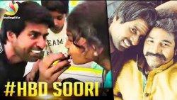 Soori's Kids Gifts him a Big House | Birthday Celebration | Hot Tamil Cinema News