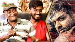 My Son is playing Vijay Sethupathi in 96 : M.S.Bhaskar Interview | Adithya, Trailer