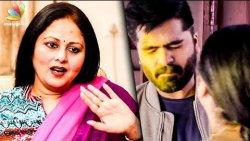 I Slapped Only Simbu : Jayasudha Interview | Chekka Chivantha Vaanam | STR
