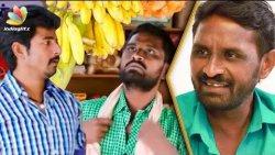 மதுரை காரனுக்கு கையே கத்தி   Rajini Murugan Banana Comedian   Sivakarthikeyan   Seema Raja Movie