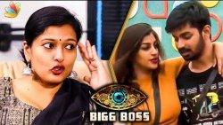 LOVE பண்றத்துக்கான எடமில்ல Bigg Boss : Gayathri Interview | Mahat, Yaashika | Promo
