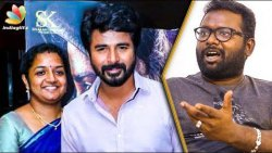 Aarthi is the Major Reason for Sivakarthikeyan's Success : Arunraja Kamaraj Interview | Kanaa