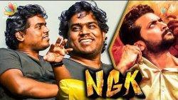 Suriya's NGK Surprised Me : Yuvan Shankar Raja & Shirish Interview | Selvaraghavan | Raja Ranguski