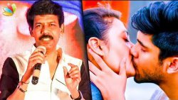 Serious Romance Solli Koduthen : Director Bala at Varma Audio Launch | Dhruv Vikram | Kiss
