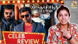 CCV Movie Review by RJ SINDHU | Chekka Chivantha Vaanam | Mani Ratnam, Simbu