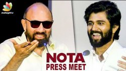 Vijay's Tamil dialogue delivery is excellent ! : Sathyaraj Speech at NOTA Movie Press Meet