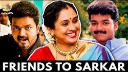 Thalapathy Vijay Growth From Friends to Sarkar : Devayani Interview | Ezhumin Tamil Movie