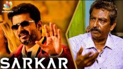 Does Vijay Use Politics for his Publicity ? : Pandian Raja about Thalapathy's Sarkar | Interview