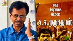கதை என்னுடையது மாற்றமில்லை : A.R. Murugadoss on Sarkar Story Theft Issue | HOT News