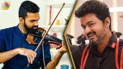 WOW : That Moment When Thalapathy Comes On Screen | Violinist Manoj | Vijay, Sarkar