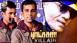 Ratchasan's Villian Revealed in the Success Meet | Vishnu Vishal, Munishkanth