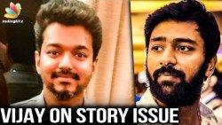 What Vijay said about Sarkar Story Issue | Santhanu Bhagyaraj Interview | Varun Rajendran