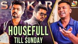 SARKAR Assured Housefull Till Sunday | Rakesh Gowthaman Vettri Theatres | Sarkar